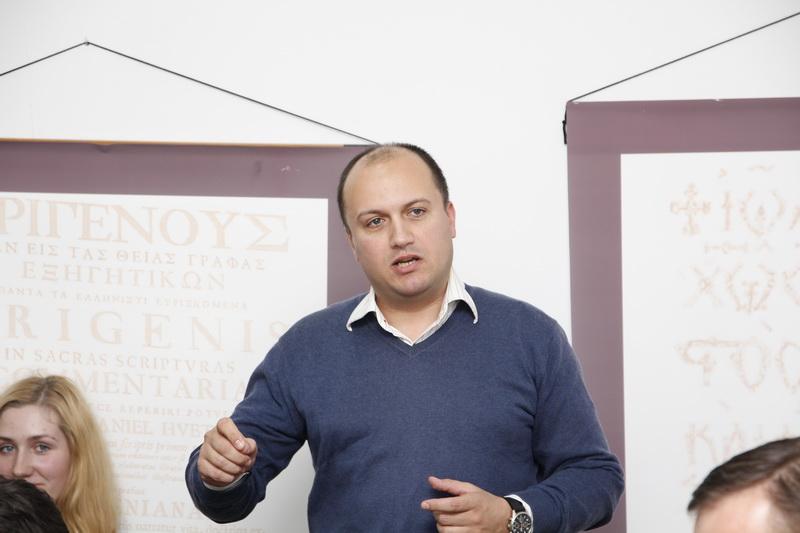 Lect.univ.dr. Alexandru Mironov
